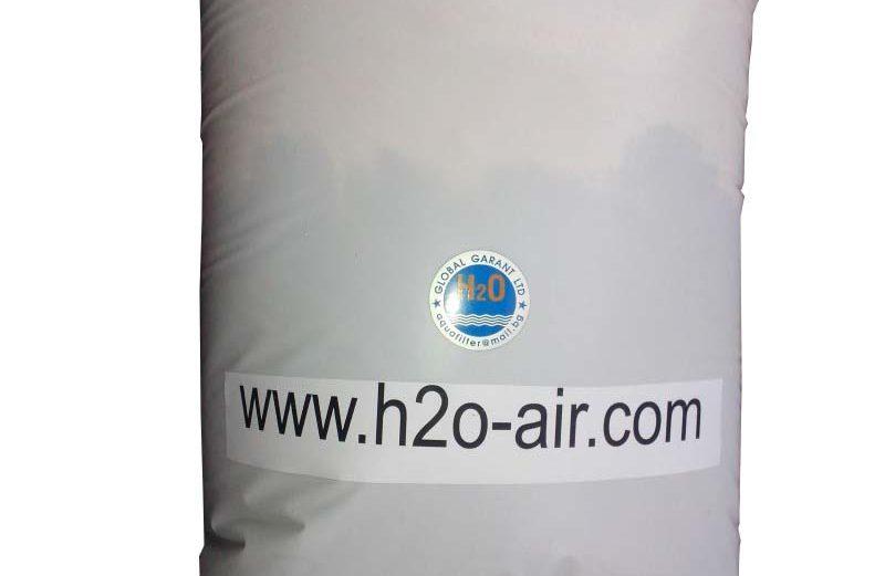 H2O смесени смоли